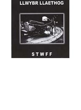 Stwff