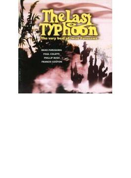 The Las Typhoon The Very Bestof Iwao Furusawa