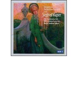 <ソプラノのための情景とアリア集>歌劇「星の掟」/他 シェレンベルガー/アルベルト/西ドイツ放送ケルン交響楽団/他