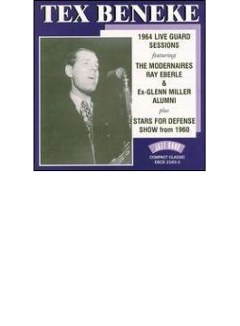 1964 Live Guard Sessions Plus