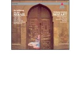 Die Entfuhrung Aus Dem Serail: Harnoncourt / Zurich Opera Kenny Schreier Salminen