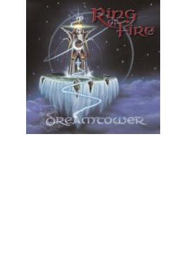 Dreamtower