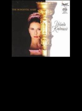 Yolanda Kondonasis Romantic Harp Hybrid