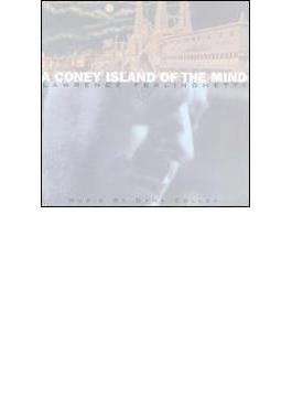Coney Ireland Of The Mind