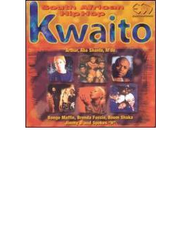 Kwaito South African Hiphop