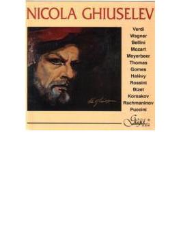 Ghiuselev Opera Arias