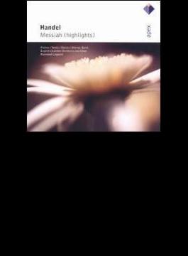 Messiah(Hlts): Leppard / Eco