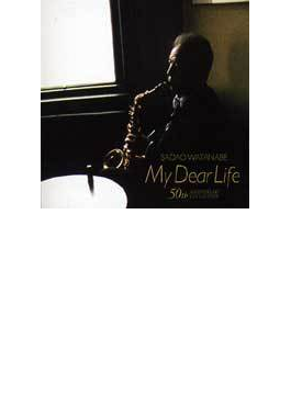 My Dear Life - 50th Anniversary Collection (2CD)