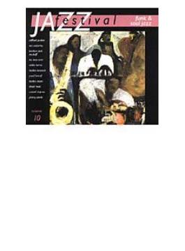 Jazz Festival Vol.10 - Funk & Soul Jazz