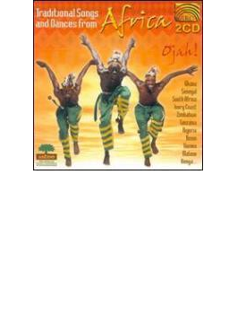 Traditional Songs & Dances From Africa