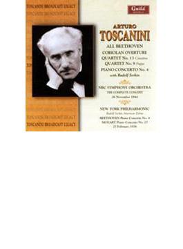 Toscanini & Nbc.so 1944.11.26 Beethoven / 1936.2.23 R.serkin Usa Debut