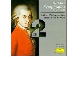 交響曲第35・36・38・39・40・41番 カラヤン&ベルリン・フィル