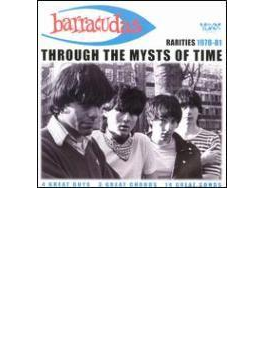 Through The Mysts Of Time