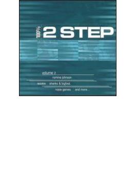 100% 2 Step: 2