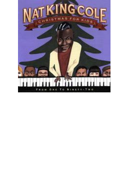 Cole Christmas & Kids - Remaster