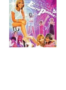 Dance Panic Presents Euro Panic Vol 2