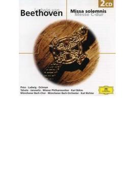 ミサ・ソレムニス(ベーム&ウィーン・フィル)、ミサ曲(リヒター&ミュンヘン・バッハ管)(2CD)