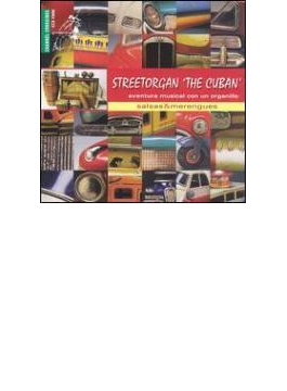 Streetorgan The Cuban