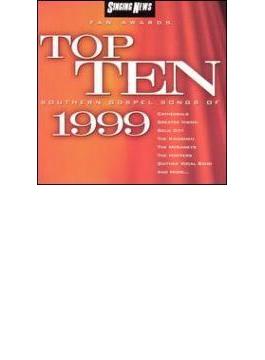 Top Ten Southern Gospel Songs