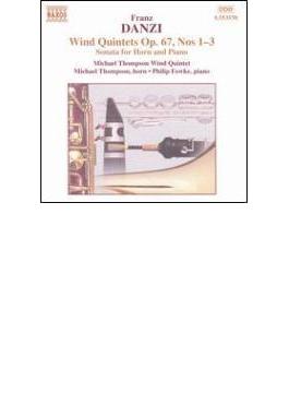 管楽五重奏曲第1~3番/ホルン・ソナタ変ホ長調 マイケル・トンプソン管楽五重奏団/フォーク