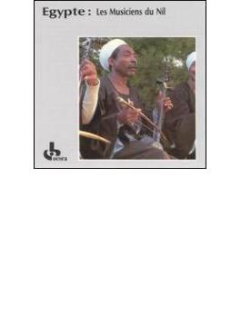 エジプト - ナイルの思寵 / 上エジプトの音楽