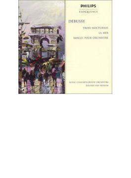 3 Nocturnes, La Mer: Beinum / Concertgebouw.o