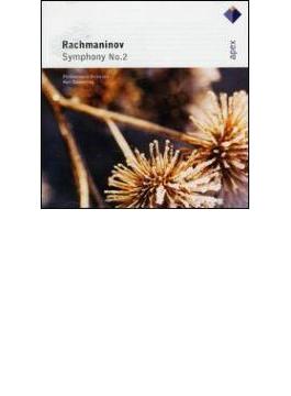 交響曲第2番 ザンデルリング指揮フィルハーモニア管弦楽団