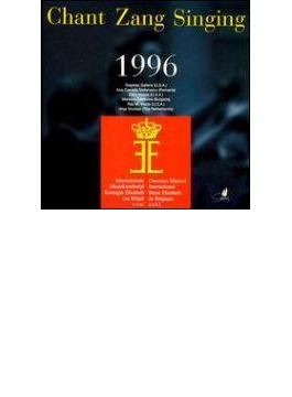 '96 Queen Elizabeth Of Belgiuminternational Competition