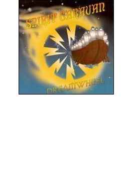 Dreamwheel Ep