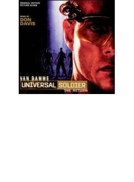Universal Soldier - Soundtrack