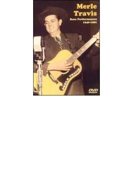 Rare Performances 1946-1981