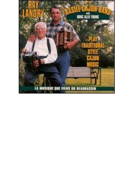 Play Traditional Style Cajun Music