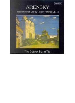 Piano Trios: Dussek Piano Trio