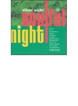 Silent Night Soulful Night