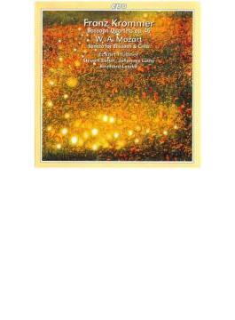 クロンマー:ファゴット四重奏曲集、モーツァルト:ファゴットとチェロのためのソナタ ヒュブナー、リューティ、イートン、ラツコ