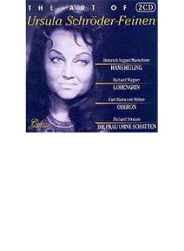 Ursula Schroder Opera Arias