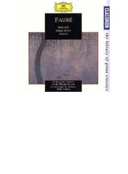 Requiem: Giulini / Po +dolly, Pavane: Ozawa