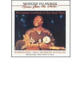 Burkina Faso - Mali / Musiquesactuelles
