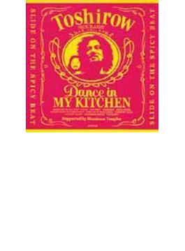 Dance In My Kitchen