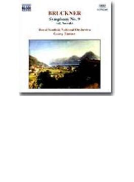 交響曲第9番(ノヴァーク版)(日本語解説書付き) ティントナー/ロイヤル・スコティッシュ管弦楽団