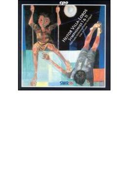 交響曲第1番/第11番 クレア/SWRシュトゥットガルト放送交響