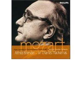 ピアノ協奏曲第20、24番 ブレンデル(P)、マッケラス&スコットランド室内管弦楽団