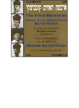 Songs & Praises: The 4 Koussevitzsky Brothers