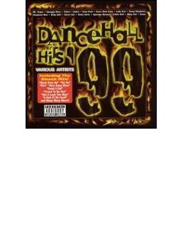 Dancehall Hits 99