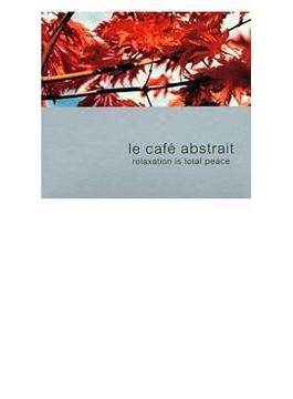 Le Cafe Abstrait 2