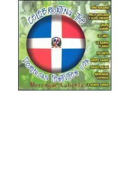 Celebrating The Dominican Festivites Usa