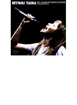 HITOMI YAIDA 2001 SUMMER LIVE SOUND of CLOVER including LONDON LIVE