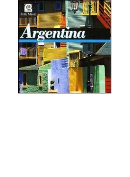 Sound Of Folk Music - Argentina