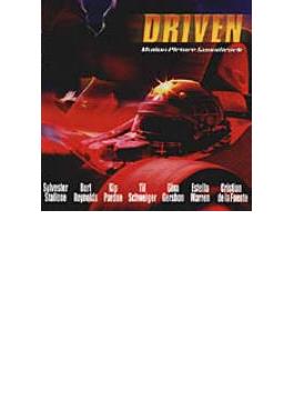 Driven - Soundtrack
