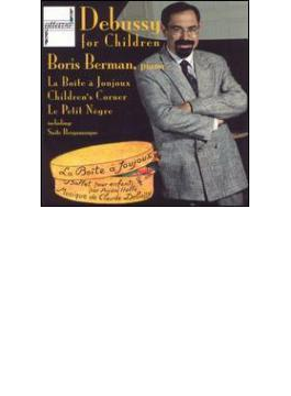 Piano Works: B.berman